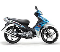 Suzuki Shogun Axelo 125 Price, Specs & Review