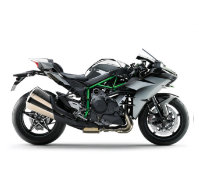Kawasaki Ninja H2 (2014) Price, Specs & Review