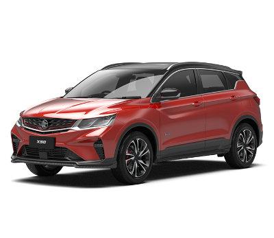 Proton X50 (2020) Price, Specs & Review